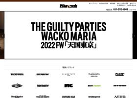 Pikey.co.jp thumbnail