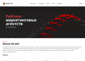 Pikmarketinga.ru thumbnail
