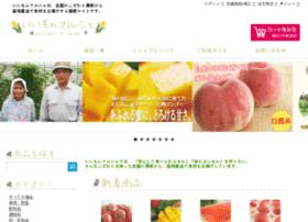 Piku.jp thumbnail