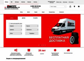 Pin-avto.ru thumbnail