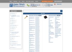 Pin-g.com.ua thumbnail