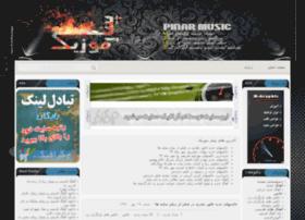 Pinar-music25.ir thumbnail