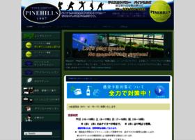 Pinehills.co.jp thumbnail