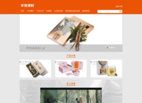 Pingan-tsumura.com.cn thumbnail
