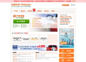 Pingan.com.hk thumbnail
