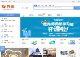Pinganwj.com thumbnail