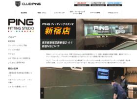 Pingfitting.jp thumbnail
