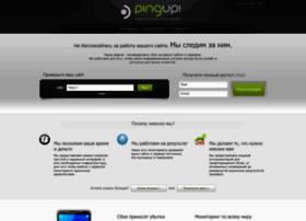 Pingup.ru thumbnail