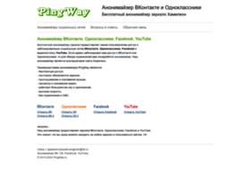 Pingway.ru thumbnail