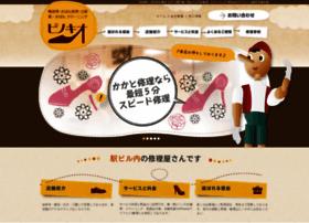 Pino-cchio.jp thumbnail
