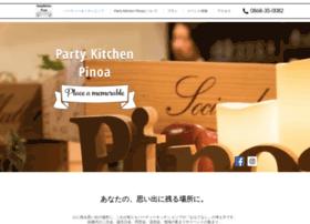 Pinoa.net thumbnail