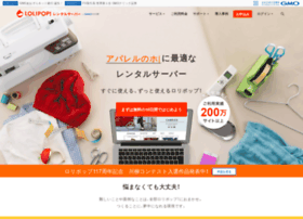 Pinoko.jp thumbnail