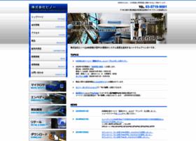 Pinon-pc.co.jp thumbnail