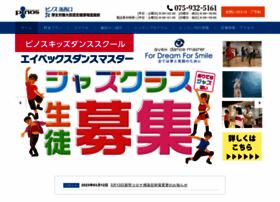 Pinos.co.jp thumbnail