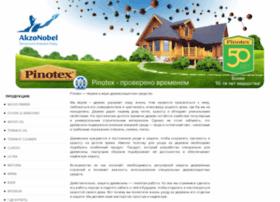 Pinotex-ua.kiev.ua thumbnail