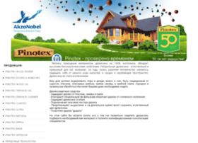 Pinotex-wood.kiev.ua thumbnail