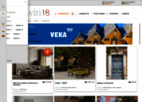Pinwin.ru thumbnail