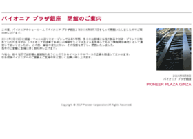 Pioneer-ginza.jp thumbnail