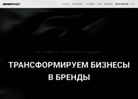 Pioneers.com.ua thumbnail
