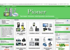 Pioner.dp.ua thumbnail