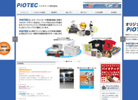 Piotec.co.jp thumbnail