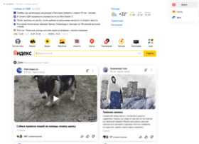 Piratongame.ru thumbnail
