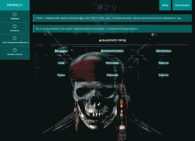 Pirats14.klad.cc thumbnail