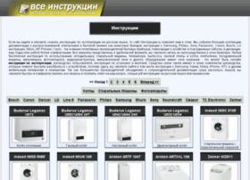 Pirilo.ru thumbnail