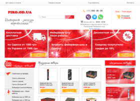Piro.od.ua thumbnail