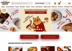 Pirogov-dvorik.ru thumbnail
