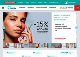 Pirogovclinic.ru thumbnail
