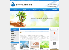 Pis-y.co.jp thumbnail