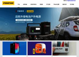 Pisen.com.cn thumbnail