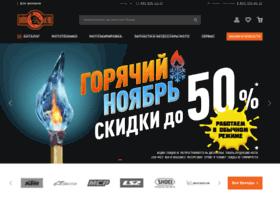 Pitbikeland.ru thumbnail