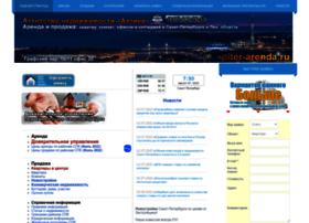 Piter-arenda.ru thumbnail