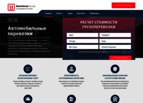 Piter-cargo.ru thumbnail