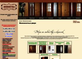 Piter-dveri.ru thumbnail