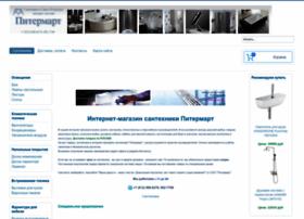 Pitermart.ru thumbnail