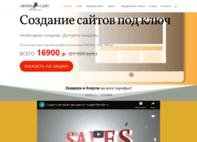 Pitersite.ru thumbnail