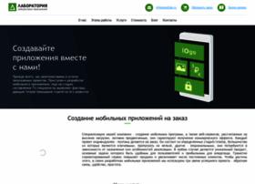 Pivan-school.net.ru thumbnail