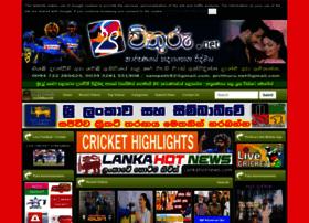 Pivithuru.net thumbnail