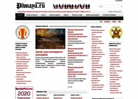 Pivnaya.ru thumbnail