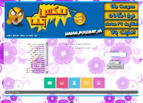 Pixchat.ir thumbnail