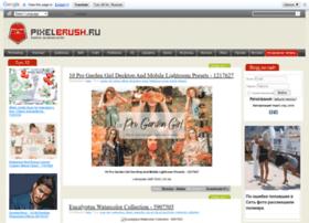 Pixelbrush.ru thumbnail