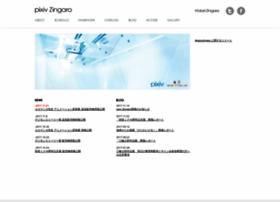 Pixiv-zingaro.jp thumbnail