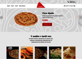 Pizzaavanti.gr thumbnail