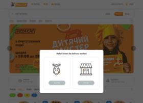 Pizzacat.com.ua thumbnail