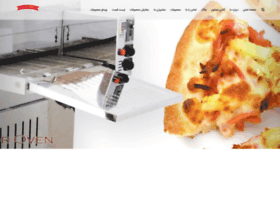 Pizzacone.ir thumbnail