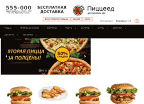 Pizzaed.net thumbnail
