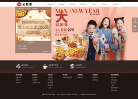 Pizzahut.com.cn thumbnail